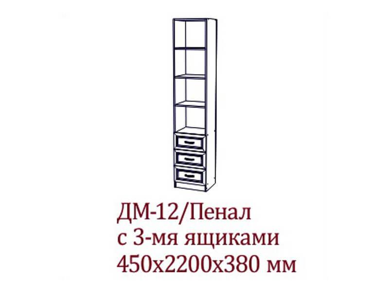 img_14